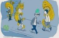 Как избавиться от энергетических паразитов