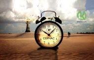 Прошлое – это мертвое время. Будущее – сильнейшая иллюзия