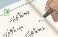 Как определить характер по подписи?