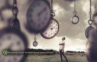 Правильное ожидание – это ключ к воплощению желаний