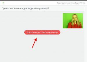 okhelps.com