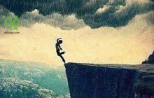 ТЕХНИКА «ПАДЕНИЕ» — ОСВОБОЖДЕНИЕ ОТ НАПРЯЖЕНИЯ В ОТНОШЕНИЯХ С ДРУГИМИ ЛЮДЬМИ