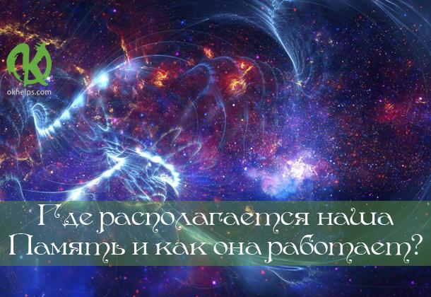 Звезды—живые разумные существа. Часть 7.