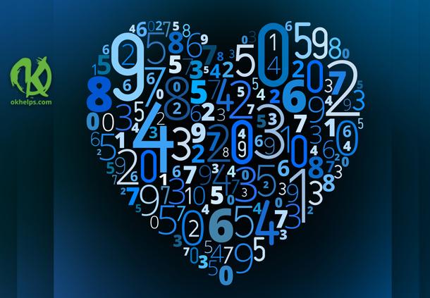 Число сердца
