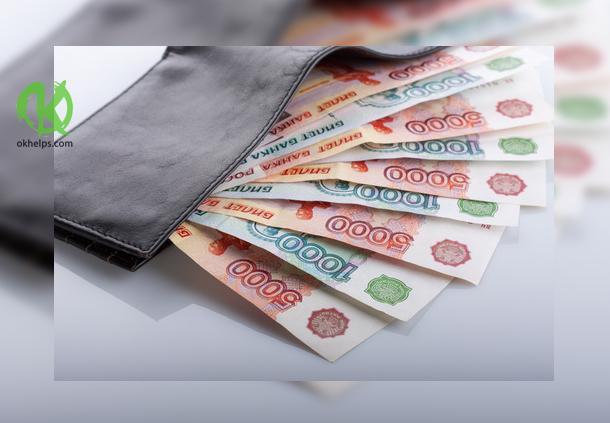 Заговор для возвращения долгов