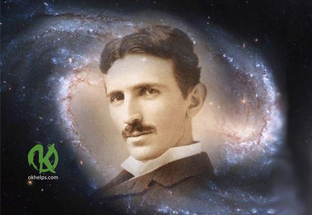 Никола Тесла об измененном состоянии сознания. Или как у него получалось...