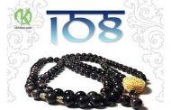 Эзотерическое число 108 - самое совершенное число!