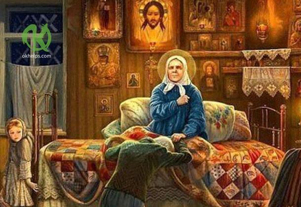 Заветы святой Матроны