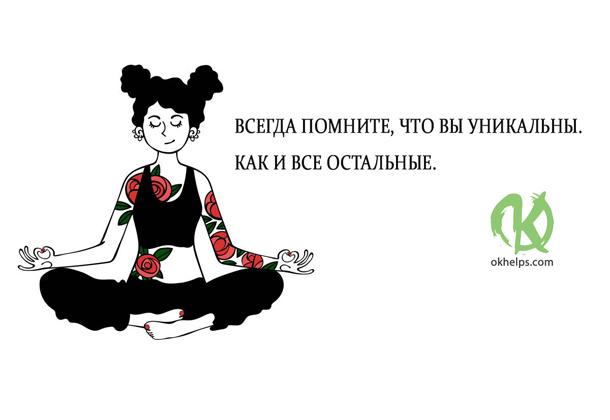 22 мудрости «дзен» для реалистов