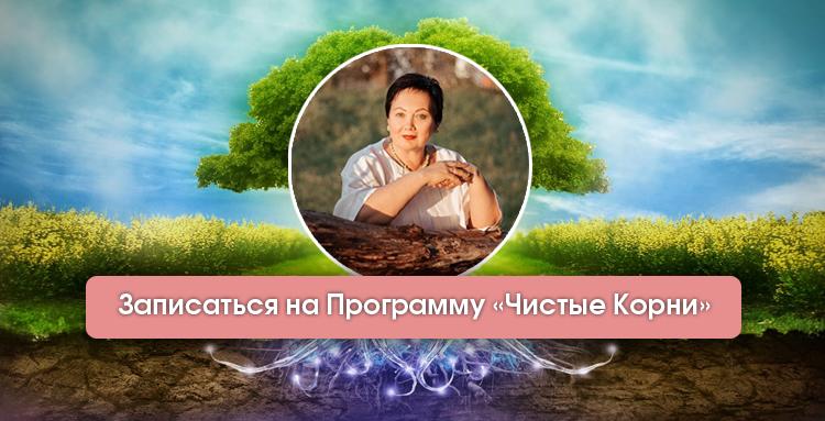 баннер-Сулимовой