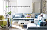 Полное энергетическое лечение Вашего дома