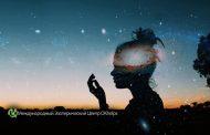 Жизнь меняется в то, во что Вы больше всего верите