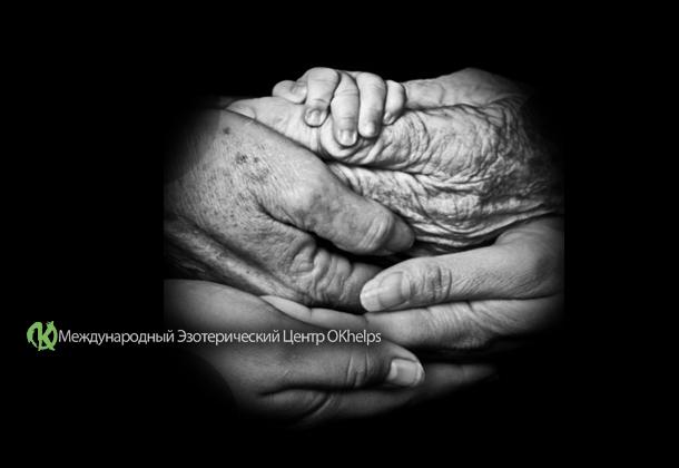 9 признаков того, что мы расплачиваемся за долги предков